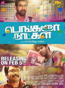 Bangalore Naatkal Tamil Movie Mp3 Songs