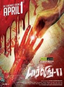 Darling 2 Tamil Mp3 Songs