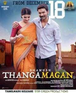 Thanga Magan Tamil Movie Songs Download, Thanga Magan Tamil Mp3 Songs Download, Dhanush Thanga Magan 2015 Movie Songs Download, Tamiltunes Starmusiq, Download