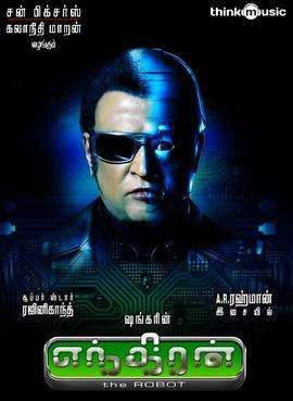Enthiran 2010 Tamil Free Mp3 Songs Download High Quality