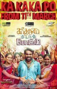 Kadhalum Kadandhu Pogum Tamil Movie Songs
