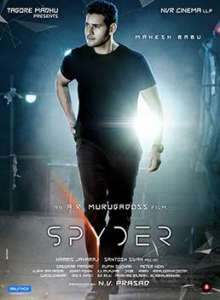 Mahesh Babu Spyder Tamil Mp3 Songs Download