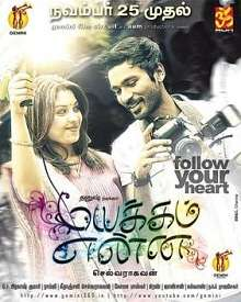 Mayakkam Enna Mp3 Songs Download Tamil