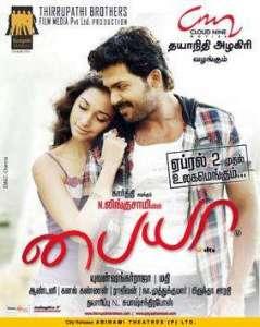 Paiyaa 2010 Tamil Movie Mp3 Songs
