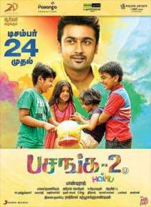Pasanga 2 Tamil Movie Mp3 Songs Download Free