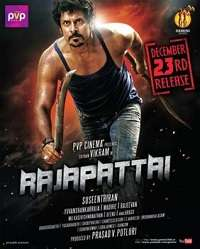 Rajapattai Mp3 Songs Download Tamil