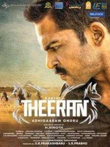 Theeran Adhigaaram Ondru Tamil Movie Mp3 Songs