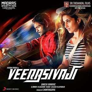 Veera Sivaji Tamil Mp3 Songs Download