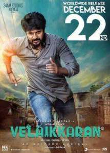 Velaikkaran Tamil Movie Mp3 Songs Download