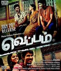 Veppam Mp3 Songs Download Tamil 2011