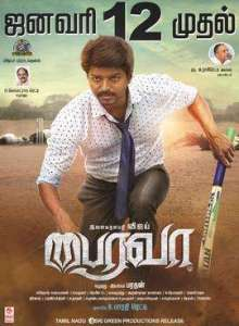 Bairavaa Tamil Movie Mp3 Songs Download Free, Vijay Bairavaa Tamil Movie Songs Audio Free Download