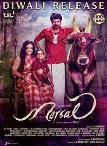 Mersal Tamil Movie Songs Download, Mersal Tamil Mp3 Songs Download, Vijay Mersal 2017 Movie Audio Songs Download, Vijay, Starmusiq, Songs, Mp3, Download