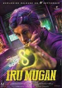 Iru Mugan Tamil Movie Mp3 Songs Download