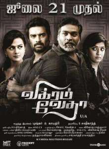 Vikram Vedha Tamil Mp3 Songs Download