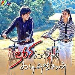 365 Kadhal Kadithangal 2009 Tamil Songs