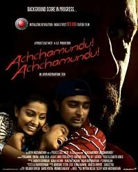 Achamundu Achamundu Mp3 Songs Free Download