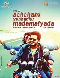 Achcham Yenbadhu Madamaiyada Mp3 Songs Download Tamil 2016