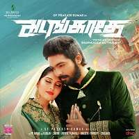 Adangathey Tamil Movie Audio Songs Mp3 Download Free