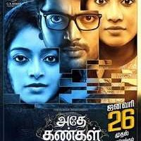 Adhe Kangal Songs Download, Adhe Kangal Mp3 Songs Free Download, Adhe Kangal Tamil Songs Download, Starmusiq, Tamiltunes, 128kbps, 320kbps