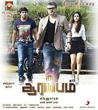 Arrambam Tamil Movie Mp3 Song Download Ajith Kumar