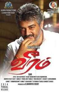 Ajith Kumar Veeram Mp3 Songs Download Tamil 2014