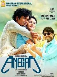 Anegan Mp3 Songs Download Tamil 2015