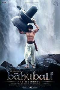 Baahubali The Beginning Mp3 Songs Download, Baahubali Song Tamil Download Free