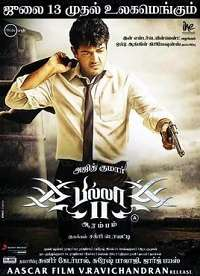 Billa 2 Mp3 Songs Download Tamil