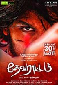 Devarattam 2018 Tamil Mp3 Song Download