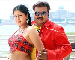 Engal Aasan Mp3 Songs Download Tamil 2009