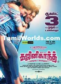 Ghajinikanth Tamil Mp3 Songs Download Free