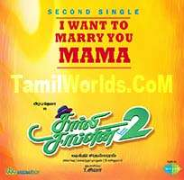 Charlie Chaplin 2 Tamil Movie Song I Want To Marry You Mama Download Free