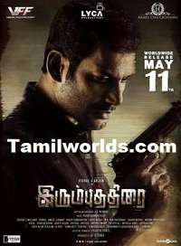 Irumbu Thirai Songs, Irumbu Thirai Mp3, Irumbu Thirai Audio, Irumbu Thirai Tamil Song, Irumbu Thirai Tamil Movie Mp3 Songs Download