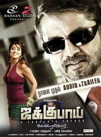 Jaggubhai 2009 Tamil Movie Songs