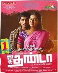 Jigarthanda Mp3 Songs Download Tamil