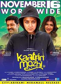 Kaatrin Mozhi Tamil Movie Mp3 Songs Download