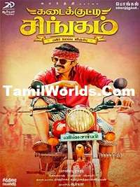Kadaikutty Singam Tamil Movie Mp3 Songs Free Download