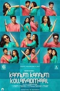 Kannum Kannum Kollaiyadithaal Tamil Mp3 Songs