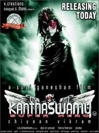 Kanthaswamy Tamil Movie Songs