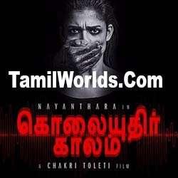 Kolaiyuthir Kaalam Tamil Movie Mp3 Songs Download