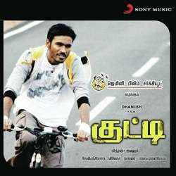 Kutty 2009 Tamil Mp3 Songs