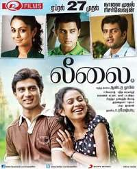 Leelai 2009 Tamil Movie Mp3 Songs Album Download