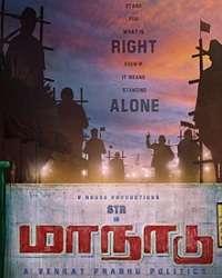 Maanaadu Tamil Mp3 Songs Download