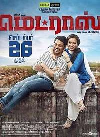 Madras Mp3 Songs Download Tamil 2013