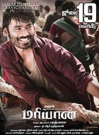 Maryan 2012 Tamil Movie Mp3 Songs Download