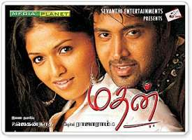Mathan 2009 Tamil Audio Songs Album Download Free