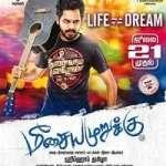 Meesaya Murukku Songs Download, Meesaya Murukku Mp3 Songs Free Download, Meesaya Murukku Tamil Songs Download