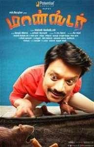 Monster 2019 Tamil Movie Mp3 Songs
