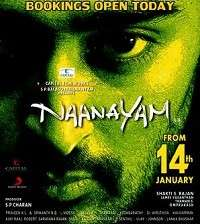 Naanayam Mp3 Songs Download