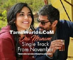 Oru Manam Mp3 Single Song Download Dhruva Natchathiram 2018 Tamil Movie